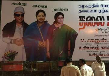 A poster requests Sasikala to take up the...