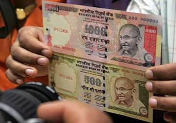 Cannot disclose reasons behind demonetisation,...