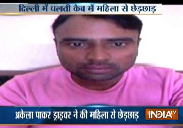 Uber cab driver arrested for molesting woman...