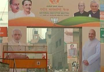 BJP's two-day National Executive meeting in Delhi...