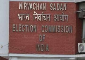File - Outside of Election Commission of India -...
