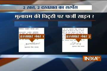 Was Mulayam's signature forged - India TV