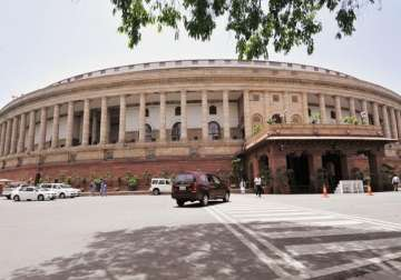 File pic - Outside view of Parliament - India TV