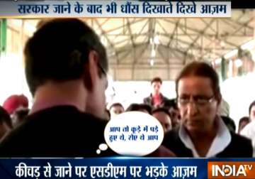 Watch: Azam Khan vents anger of SP's loss in UP...