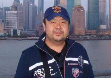 File pic of Kim Jong-nam - India TV
