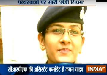 CRPF's 'Lady Singham', the officer who...