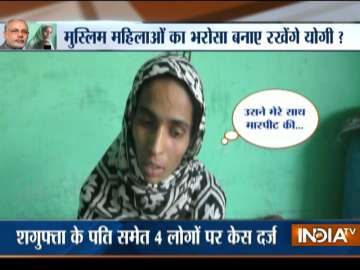 Pregnant woman writes to PM Modi, Yogi...