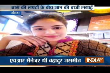 Noida fire tragedy: Brave 20-year-old HR manager...