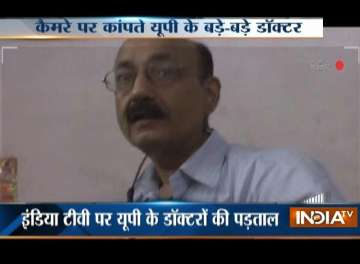 Govt doctors found running private clinics on...
