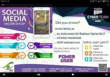 JuD to conduct social media workshops in Pakistan...