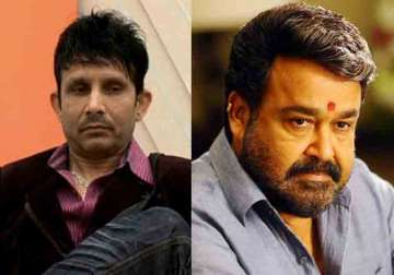 KRK and Mohanlal