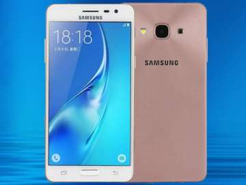 Samsung Galaxy J3 Pro available exclusively on...