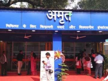 How govt's AMRIT pharmacies are helping people...