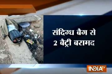 'Suspicious' bag found near Pathankot Army...
