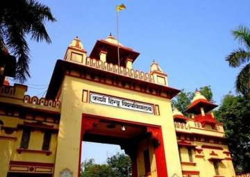 A file pic of BHU entrance gate - India TV