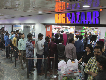 Big Bazaar will offer up to 22 pc discount as...