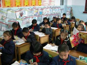 Blast at China's kindergarten, casualties...