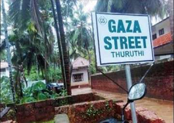 Road in Kerala renamed after Gaza Strip - India TV