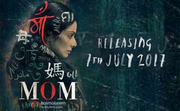 Sridevi-starrer speaks volumes about a distressed...