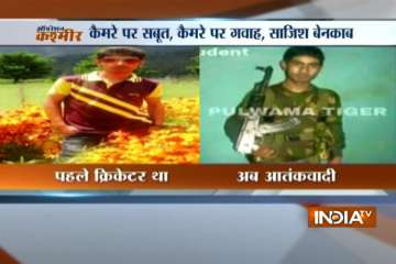 The two faces of Kashmir - India TV