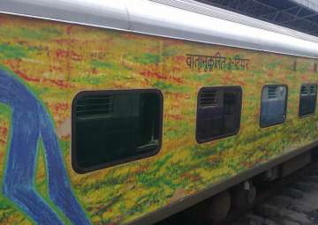 Soon, travel in economy AC in trains - India TV