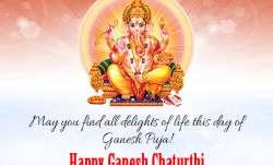 Ganesh Chaturthi 2018: Message, Images, Status, Wishes,