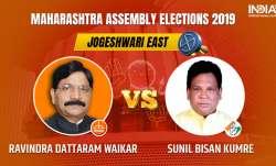 Jogeshwari East Constituency Result: Ravindra Dattaram