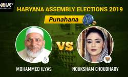 Punahana election results live updates