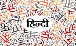 Every year, January 10 is observed as World Hindi Day. It