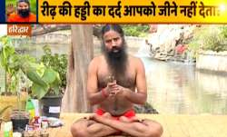 Swami Ramdev shares yoga asanas to relieve the pain instantly
