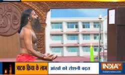 Tratak Kriya For Concentration: Swami Ramdev shares correct way and health benefits