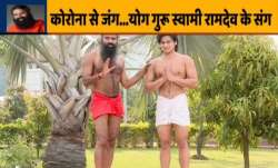5 Superpower yoga asanas to fight coronavirus by Swami Ramdev