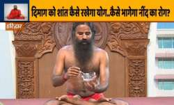 Yoga for Stress and Insomnia: Swami Ramdev shares effective yoga asanas and tips
