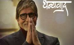 Amitabh Bachchan discharged after testing COVID19 NEGATIVE