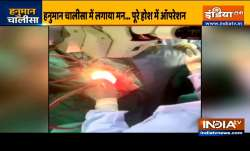 Woman chants Hanuman Chalisa during brain tumour surgery at AIIMS
