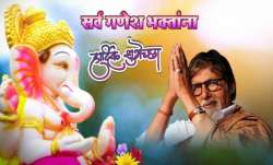 Happy Ganesh Chaturthi 2021: Amitabh Bachchan & other celebs extend warm wishes to their fans
