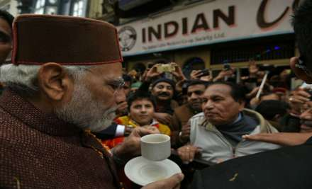 PM Modi's coffee break