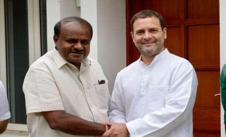 Kumaraswamy with Rahul Gandhi