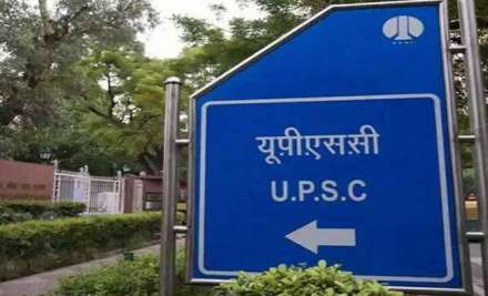UPSC postpones civil services personality test interview amid coronavirus