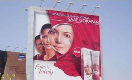 Why dropping 'Fair' from Fair & Lovely is a great beginning