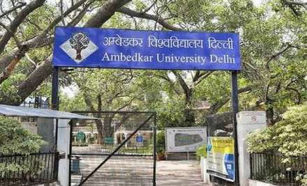 Ambedkar University Delhi announces first cut-off for UG admission, 99% cutoff for Psychology