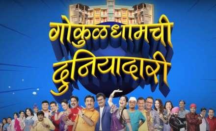 Taarak Mehta Ka Ooltah Chashmah out with Marathi, Telugu versions | Where, How to watch