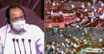 New Delhi: Rajya Sabha Chairman Venkaiah Naidu conducts