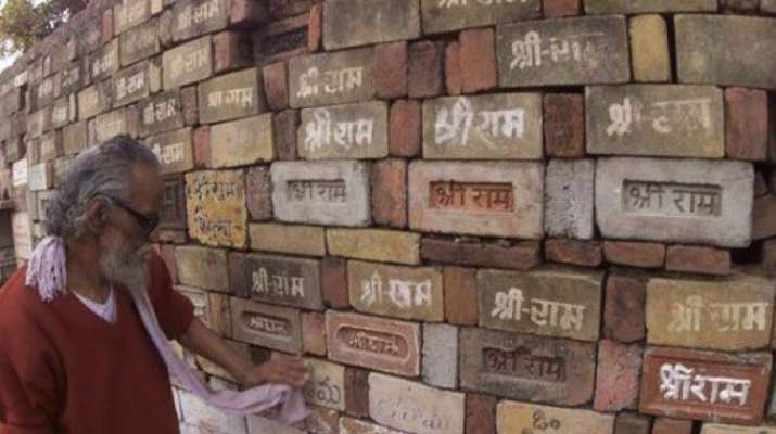 Ordinance of construction of Ram temple in Ayodhya